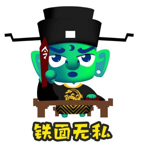 21(網)古蜀萌娃化身廉政使者配圖   古蜀萌娃(二).jpg
