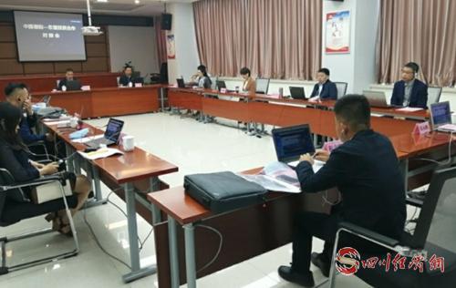 20(网)中国德阳—东盟投资合作对接会在配图   对接会现场.jpg