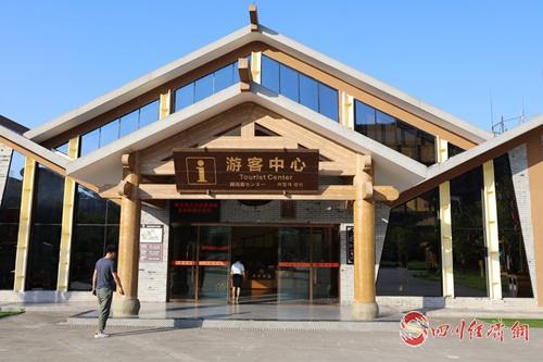 49(网)宜宾长宁配图   竹海酒庄.jpg