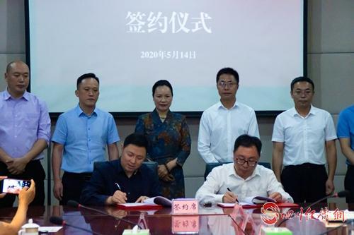 16(网)雅安经开区签约总投资3亿年产4500吨熔喷布项目配图:双方代表进行签约.jpg