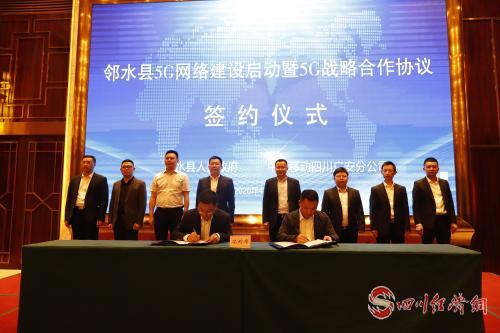 0523_2合作协议签署仪式.jpg
