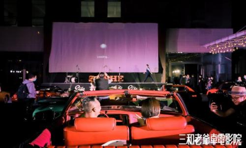 19 圖一:老爺車電影院.jpg