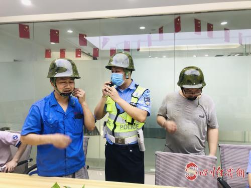 08(8刘 网 0602 钟正有)一盔一带四模式配图   为职工配头盔活动.jpg