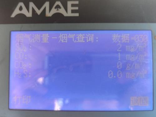 16(16劉 網 0604 際恒)稿二:達奇環境:安徽六安制酸尾氣新型催化法脫硫項目投產配圖   圖三:測量數據.jpg