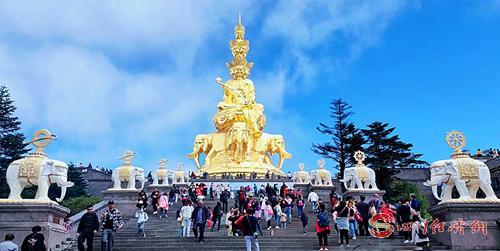 国庆黄金周:峨眉山再燃文化旅游复苏之火